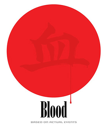 BLOOD_graphic_sm