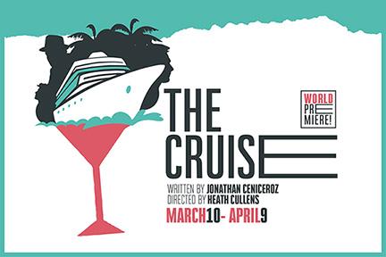 Cruise_MainImage