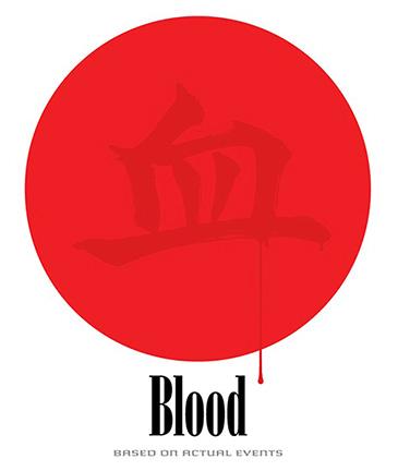 BLOOD_graphic_sm