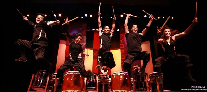 Slider 7 – TAIKOPROJECT